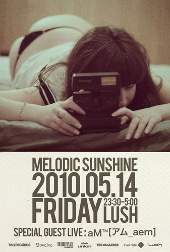 melodic sunshine.jpg